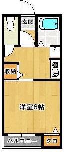 赤坂丸ビル 503号室 間取り