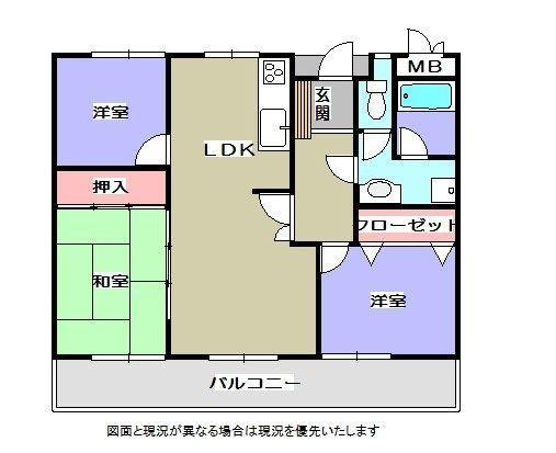 ライオンズマンション井尻 202号室 間取り